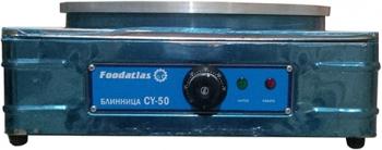 Блинница Foodatlas CY-50