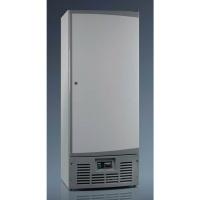 Мини изображение Шкаф холодильный Ариада R700 M